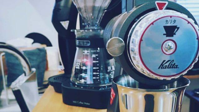 コーヒーミルの画像