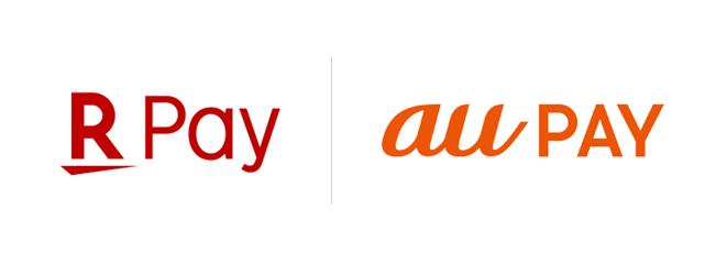 楽天ペイのブランドロゴ画像その3